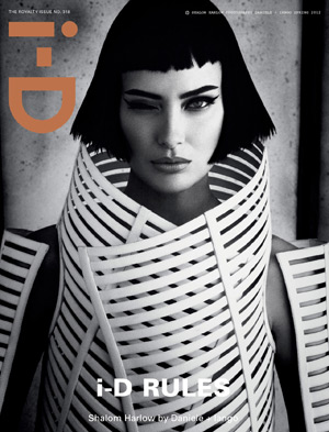 i-D Royalty issue - Shalom Harlow