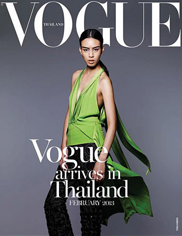 Vogue Thailand cover preview