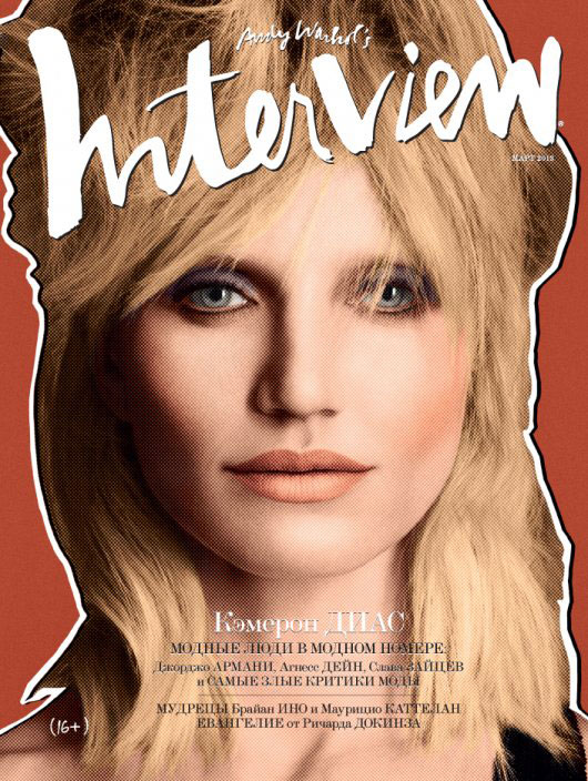 Interview Russia March 2013 - Cameron Diaz
