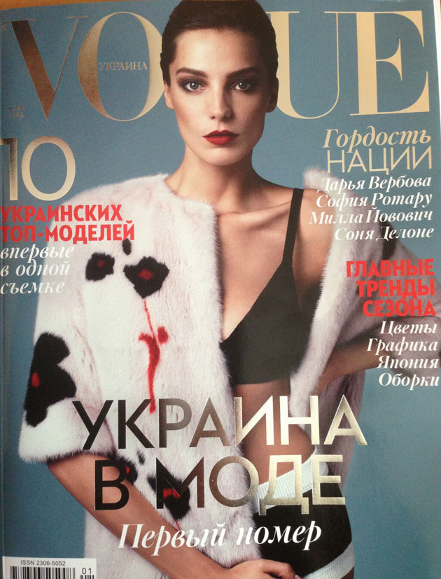 Vogue Ukraine March 2013 - Daria Werbowy