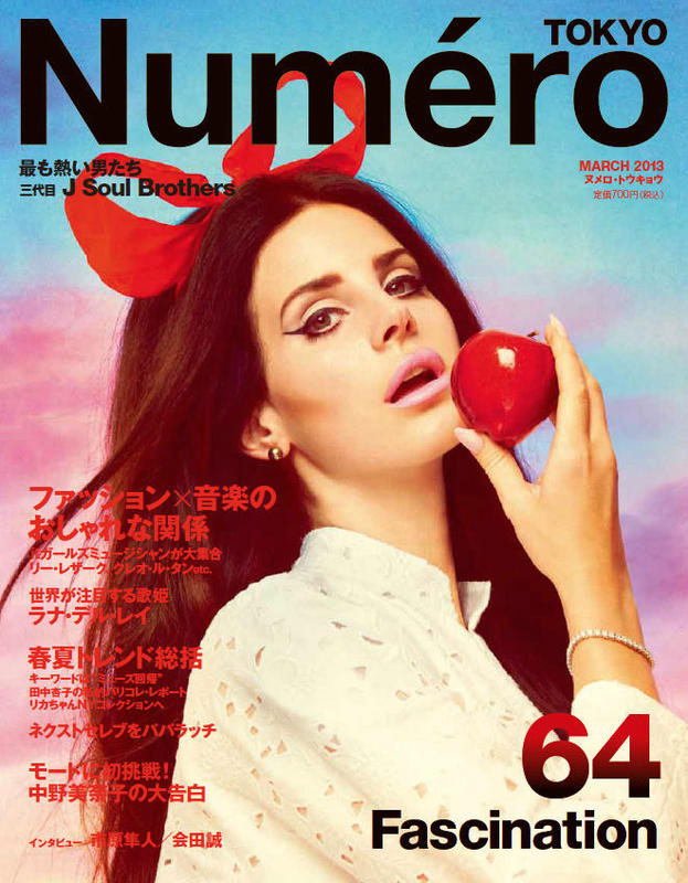 Numéro Japan March 2013 - Lana del Rey photographed by Mariano Vivanco