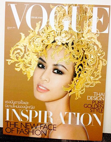 Vogue Thailand's debut issue - February 2013