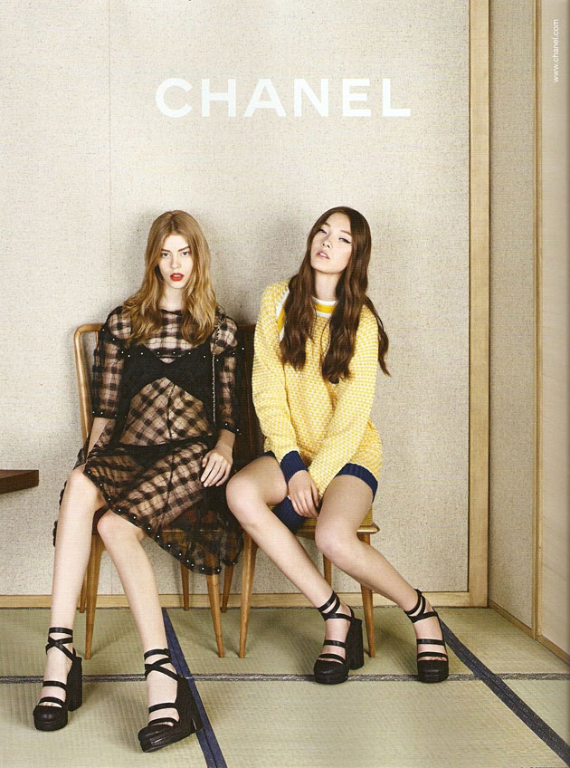 Ondria Hardin and Yumi Lambert for Chanel Spring 2013 - photographed by Karl Lagerfeld